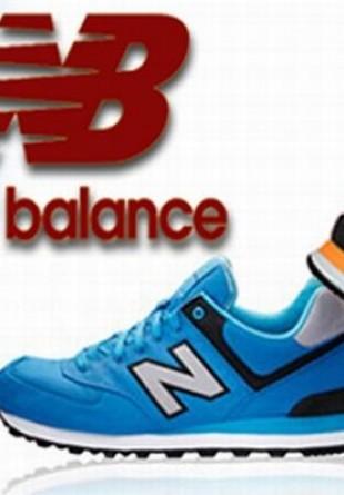 Modele noi de încălțăminte sport